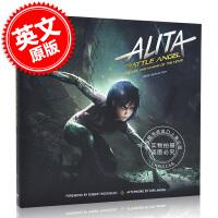 现货 阿丽塔:战斗天使 铳梦 电影艺术画册设定集 英文原版 Alita: Battle Angel Art and M