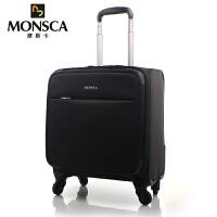 摩斯卡 拉杆箱万向轮 旅行箱 行李箱密码箱登机箱16英寸软箱子男女小拖箱