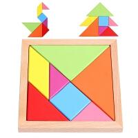 七巧板智力拼图儿童古典玩具小学生几何形状积木益智巧板拼板