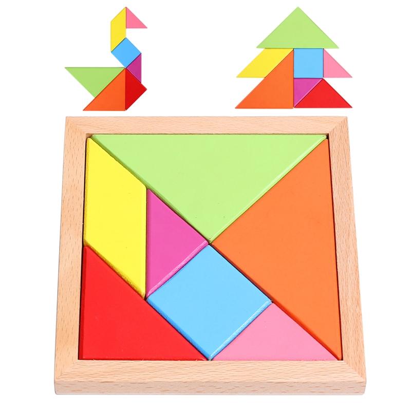 七巧板智力拼图儿童古典玩具小学生几何形状积木益智巧板拼板 七巧板 智力拼图 含185种图解/玩法