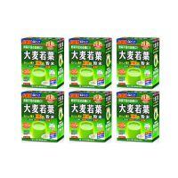 【网易考拉】山本汉方 大麦若叶100%青汁粉末 6件装