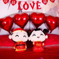 压床娃娃一对婚庆娃娃大号毛绒玩具抱枕情侣闺蜜结婚礼物创意 抱喜娃压床娃娃