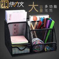 笔筒创意时尚办公用品学生用收纳盒大容量简约笔桶多功能桌面文具