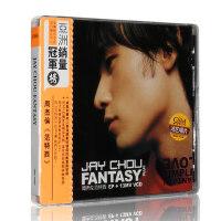 正版 周杰伦专辑:范特西 Fantasy Plus EP 1CD+1VCD 13首MV视频