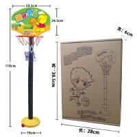 儿童篮球架可升降室内外男女篮球投篮体育运动球类玩具幼儿园篮球