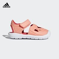【4折�r:119.6元】阿迪�_斯(adidas)新款小童童鞋女童�敉獍��^魔�g粘�和��鲂�DB2535 珊瑚粉