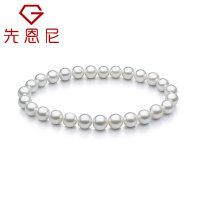 先恩尼珍珠 海水珍珠 珍珠项链 精美白色强光珍珠 项链 XZA101401