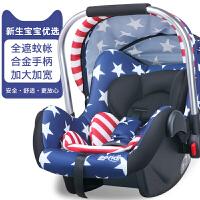 贝瑞迪婴儿提篮式汽车儿童安全座椅新生儿宝宝汽车用便携车载摇篮