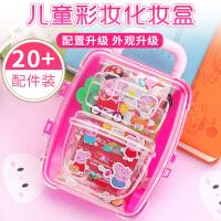 儿童化妆品盒套装女孩过家演出玩具生日礼物