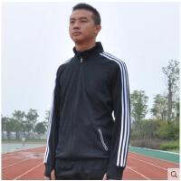运动外套男立领开衫跑步健身拉链口袋三道杠运动服训练服装