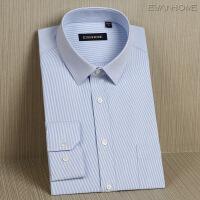 春季高端免烫衬衫男 纯棉商务修身款蓝白条纹衬衣 ECDP0302