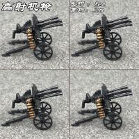 二战军事装备重武器M1A1山炮马克沁重机枪兼容乐高军事积木小人偶
