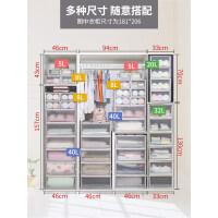 储物箱塑料收纳箱放衣服整理箱特大号透明抽屉式收纳柜衣柜收纳盒 p1g