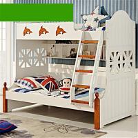 地中海床上下床风格家具卧室套房儿童双层楼梯床h6u