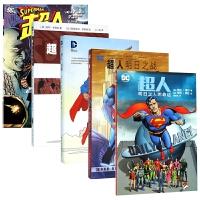 秘密起源 秘密身份 四季 明日之战 明日之人的命运 共5册 超人系列 蝙蝠侠超人神奇女侠海王闪电侠惊奇队长小丑守望者世