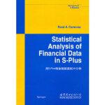 用S-Plus做金融数据统计分析 卡莫纳(Rene?A.Carmona) 世界图书出版公司
