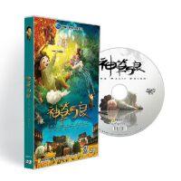 正版电影dvd碟片神笔马良DVD儿童卡通电影DVD经典电影1DVD9光盘