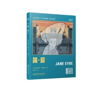 床头灯英语・5000词读物(英汉对照)――简・爱