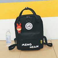 儿童包包男女童女孩时尚轻便旅行双肩包中大童小学生可爱卡通背包