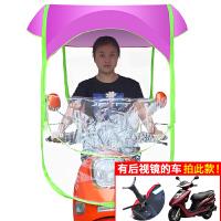 电动车雨棚蓬遮阳伞全封闭新款防雨防晒摩托车挡风罩挡雨透明雨伞
