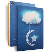 iPad mini4保护套苹果ipad mini mini2mini3保护壳支架ipad迷你4超薄休眠皮套卡通支架 智