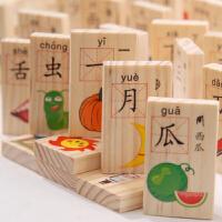积木8开发儿童智力玩具3-7岁1半2三5玩具3岁以上男童4女孩子6