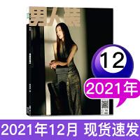 男人装杂志2021年5月时尚潮流男士期刊中国版花花公子潮流男性真性情杂志【单本】