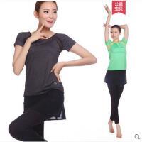 时尚两件套裙裤短袖瑜伽服套装大码速干健身服女含胸垫