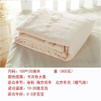 婴儿小棉被新生儿纯棉春秋被宝宝抱被儿童夏季幼儿园彩棉空调被子 卡其色1.0*1.2(净重1.7斤) 一体羽丝棉
