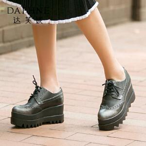 达芙妮集团鞋柜秋季学院风英伦典雅镂花系带松糕单鞋-1