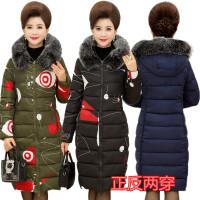 中年冬季中长棉袄妈妈女装两面穿羽绒加厚胖MM大码毛领棉衣