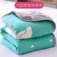 六层纱布毛巾被纯棉单双人夏季加厚全棉空调毛巾毯午睡毯纱布被子