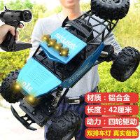 超大儿童遥控车充电动遥控汽车男孩四驱攀爬车玩具合金遥控越野车