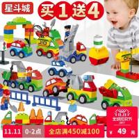 星斗城兼容乐高积木玩具宝宝益智拼装汽车大颗粒拼插1-2-3-6周岁
