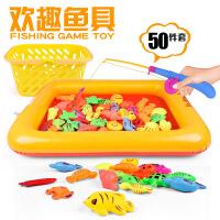 儿童手提篮50件套磁性钓鱼 亲子互动散装小孩钓鱼玩具 水池套装