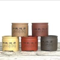 精品紫砂花盆多肉盆景手工古典文化适合种的盆栽盆器 12cm