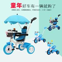 儿童脚踏车童车1-3岁车子手推车自行车溜娃宝宝三轮车
