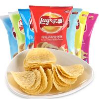 乐事薯片批发 70g*10包 薯片大礼包 组合 混合装包邮零食小吃