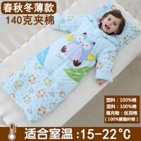 婴儿睡袋春秋薄款纯棉宝宝新生儿睡袋儿童防踢被秋冬加厚四季通用 115cm【适合0-3岁】