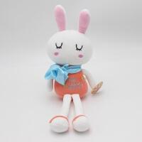 兔子毛绒玩具可爱兔子布娃娃公仔抱枕羽绒棉女生儿童生日礼物婚礼