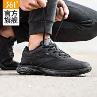361男鞋防水运动鞋跑鞋男361度秋冬季皮面软底休闲鞋爸爸鞋