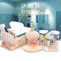 树脂卫浴五件套洗漱套装婚庆礼物浴室用品欧式创意漱口杯