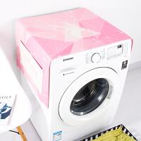 洗衣机罩滚筒布艺防尘罩床头柜盖布冰箱罩多用盖巾布 粉色冰晶鹿 盖布 140cm*55cm 盖布