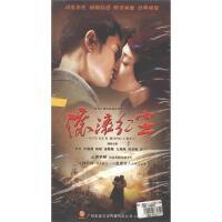 滚滚红尘-大型抗日谍战电视连续剧(12碟装DVD)( 货号:7883782304359)
