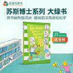 英文原版绘本兰登出品 苏斯入门The Big Green Book of Beginner Books 大绿书【精装】