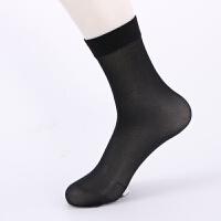 10双男士丝光棉袜夏季薄款男丝袜子中筒袜商务休闲袜运动防臭透气 均码