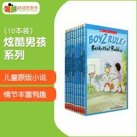 英国进口 初级章节书 炫酷男孩系列 Boyz rule ( 10册)【平装】