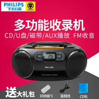 Philips/飞利浦 AZ329 CD播放机磁带机U盘英语学习便携式收录机