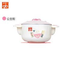 gb儿童宝宝吸盘碗婴儿不锈钢防摔隔热吃饭辅食碗注水保温碗