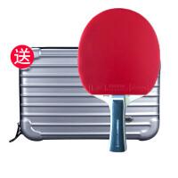 乒乓球拍底板*K2�p面反�z手�N�M拍�M攻型碳素直拍比�用